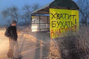Забайкалье стало одним из самых курящих и пьющих регионов России
