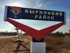 На въезде в приграничный Кыринский район Забайкалья появилась новая стела. Изготовили ее кудесники из Дульдурги. Финансовую помощь оказала действующая в районе золотодобывающая артель «Бальджа».