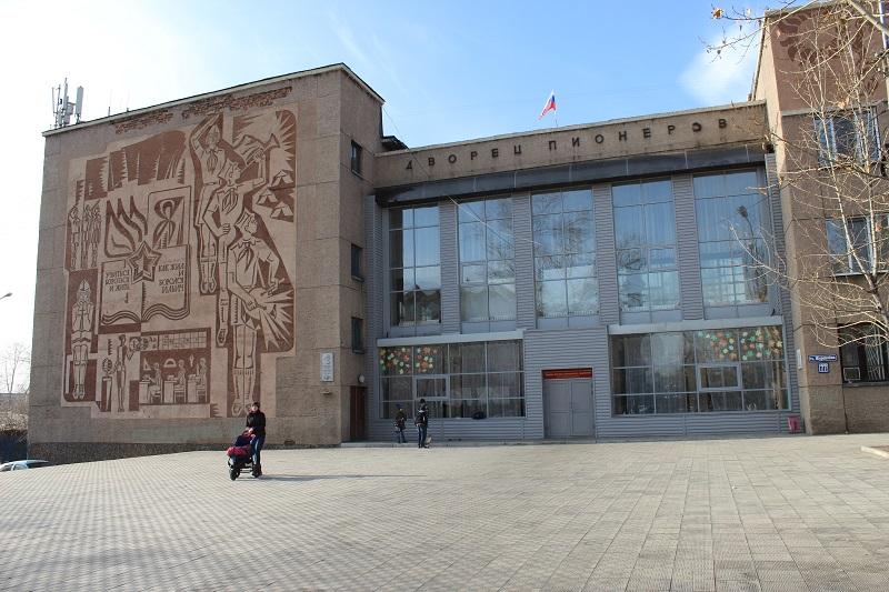 Дворцу детского творчества в Чите исполнилось 75 лет