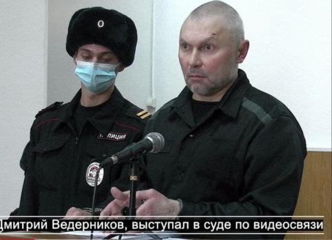 Бандит Ведерников заявил о возможной причастности медиа-магната Любина к убийству бандита Боцмана (аудио)