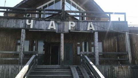 В Забайкалье начали поиск подрядчика для реконструкции аэропорта в селе Чара