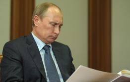 Член общества инвалидов Читы пожалуется Путину на «Вечорку»