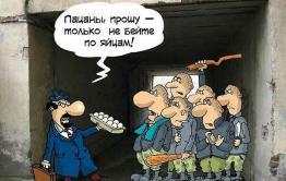 45 тысяч рублей читинец взыскал с магазина за нарушение прав потребителя