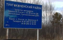 В Забайкалье подросток облил бензином чужую машину и поджег