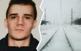 Найденный погибшим на жд-путях в Могочинском районе новосибирец оказался сыном кузбасского предпринимателя