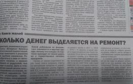 Усть-Карск — продолжение