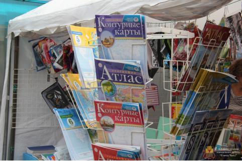 В России предложили выплачивать по 10 тысяч рублей на сборы в школу