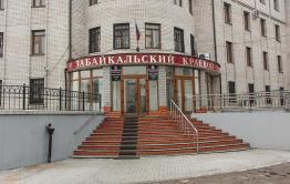 Читинка требует у «Водоканала» вернуть ей возможную переплату 60 тыс. рублей