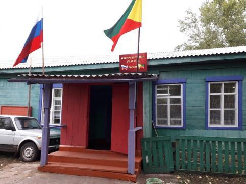 В Забайкалье стартовало голосование по поправкам к Конституции