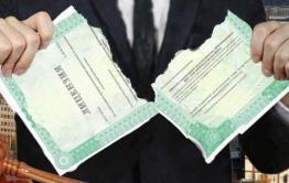Госинспекция Забайкалья по суду лишила УК «Жилком» лицензии