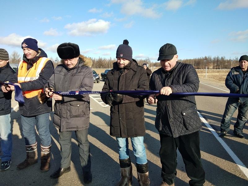 Новую дорогу до Арахлея открыли в Забайкалье