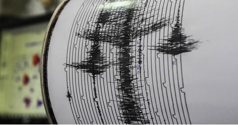 Землетрясение произошло под Краснокаменском
