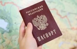 Читинец хотел оформить кредит по поддельному паспорту