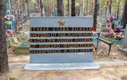 Вечорка ТВ: Братские могилы реставрируют в Чите под личным контролем Сапожникова