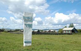 Школу на 600 мест планируют построить в Газимуро-Заводском районе