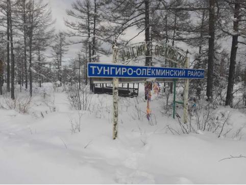 В Забайкалье одобрили проект нового заказника на севере региона