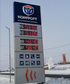 Космические цены на ГСМ. Агинское, 30.01.2021.