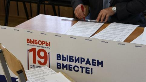 В Забайкалье началось голосование за депутатов в Госдуму