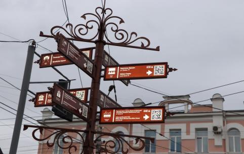 В Чите установили знаки туристической навигации