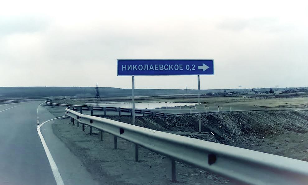 Вечером стулья, утром деньги: строители возвели парк в селе Николаевское Улетовского района, но не получили вовремя оплаты от администрации поселения