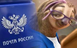 В Чите работники Почты России врут читателям «Вечорки», что газеты № 14 нет