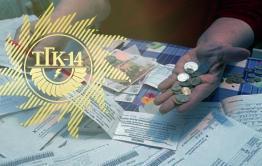 «Вечорка» добилась перерасчета оплаты за тепло для читинцев у ТГК-14
