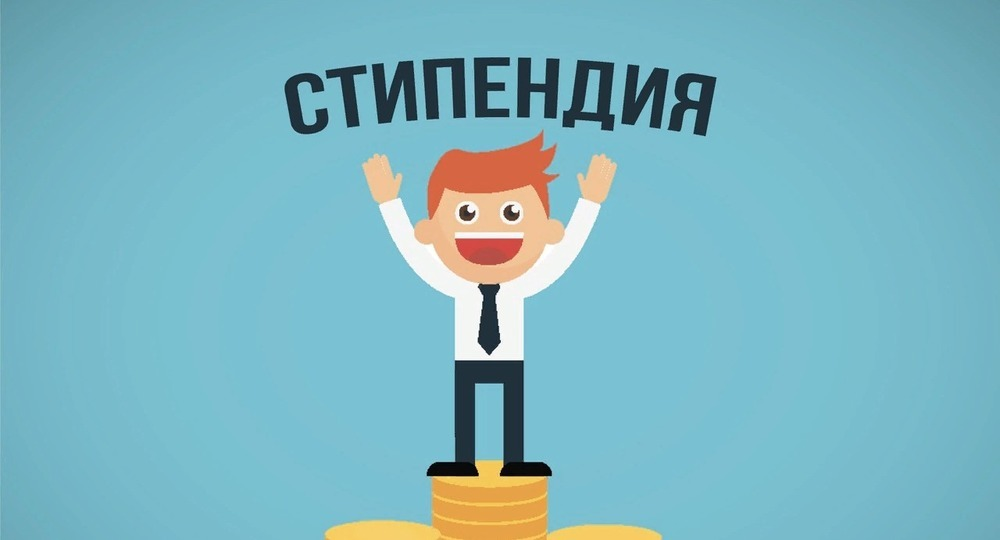 В Забайкалье учредили стипендию имени Яременко. Талантливые студенты будут получать 12 тысяч рублей