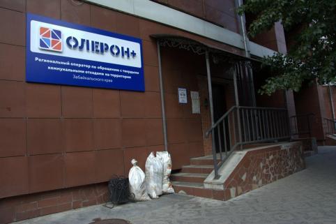 Экс-директора «Олерон+» в Чите оштрафовали за устройство на работу бывшего чиновника