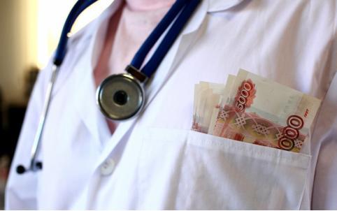 Следователи завершили расследование уголовного дела в отношении главврача Калганской больницы