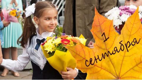 560 забайкальских школ готовятся к очному режиму обучения по новым требованиям