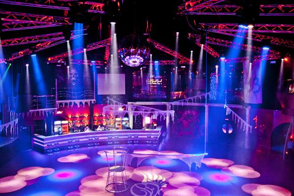 Клубы череповца ночные видео из клуба винтаж москва