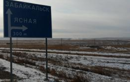 Пожар неподалеку от Ясной сняли журналисты «Вечорки»
