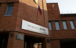 Замгенпрокурора РФ выдал предостережения главам надзорных органов Забайкалья из-за обманутых дольщиков