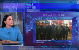 Пожарные из Мангута пожаловались Путину на низкие зарплаты во время «Прямой линии». Прокуратура начала проверку.