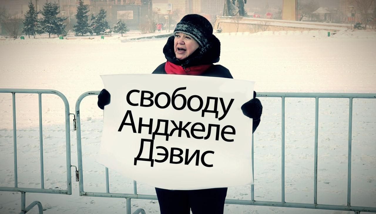 Савватеева получила 40 часов обязательных работ из-за акции в поддержку Навального. «Вечорка» предлагает ей отработку.