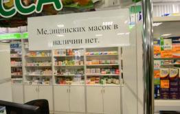 Правительство поручило создать стратегический запас медицинских масок - «Известия»