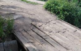 «Вечорка ЦУР»: Мостик втоптали в землю — Железнодорожный район Читы