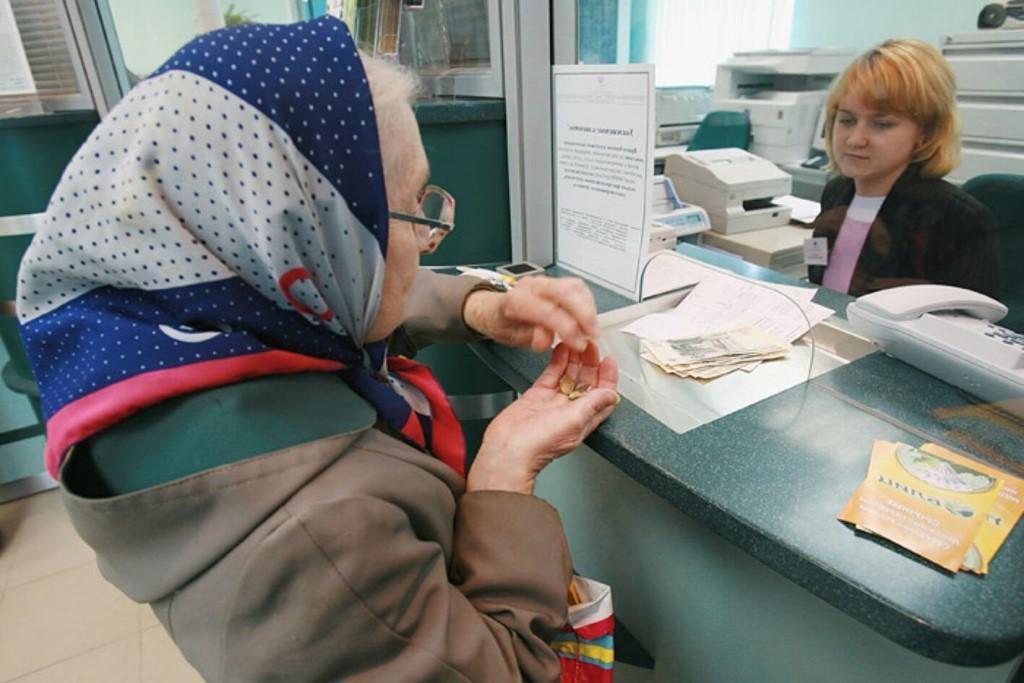 Будущая пенсионерка-инвалид возмущена методом назначения пенсии в Забайкалье