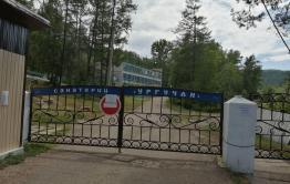 В селе Ургучан нет сотовой связи и интернета