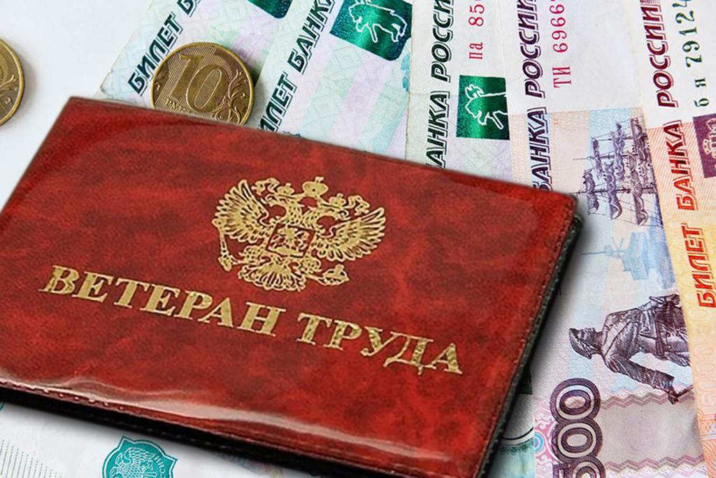 «Вечорка ЦУР»: Ветерана труда лишили ежемесячной денежной выплаты — Карымский район