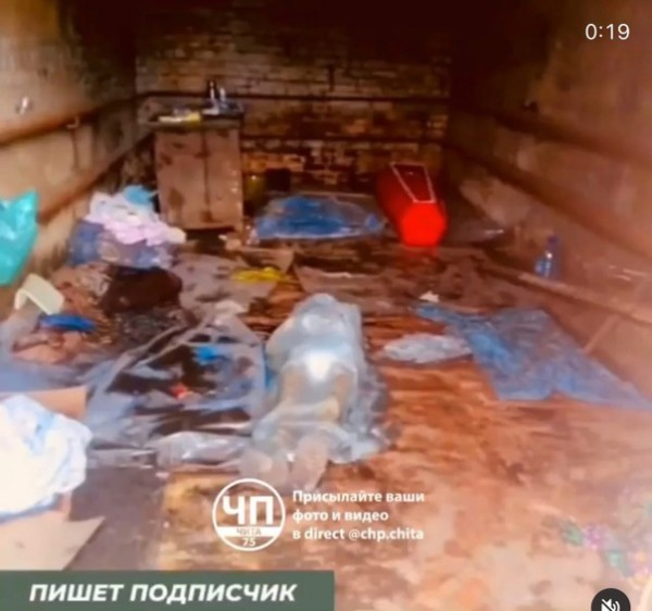 Новый морг за 19 млн появится в Могочинском районе Забайкалья
