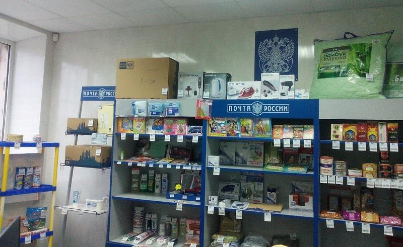 Почтальонам в Чите некогда разносить письма, они торгуют и не помнят о льготной подписке