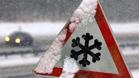 В Чите ожидается ухудшение погоды