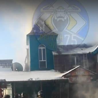 Крыша кафе загорелась на Агинском тракте в Чите