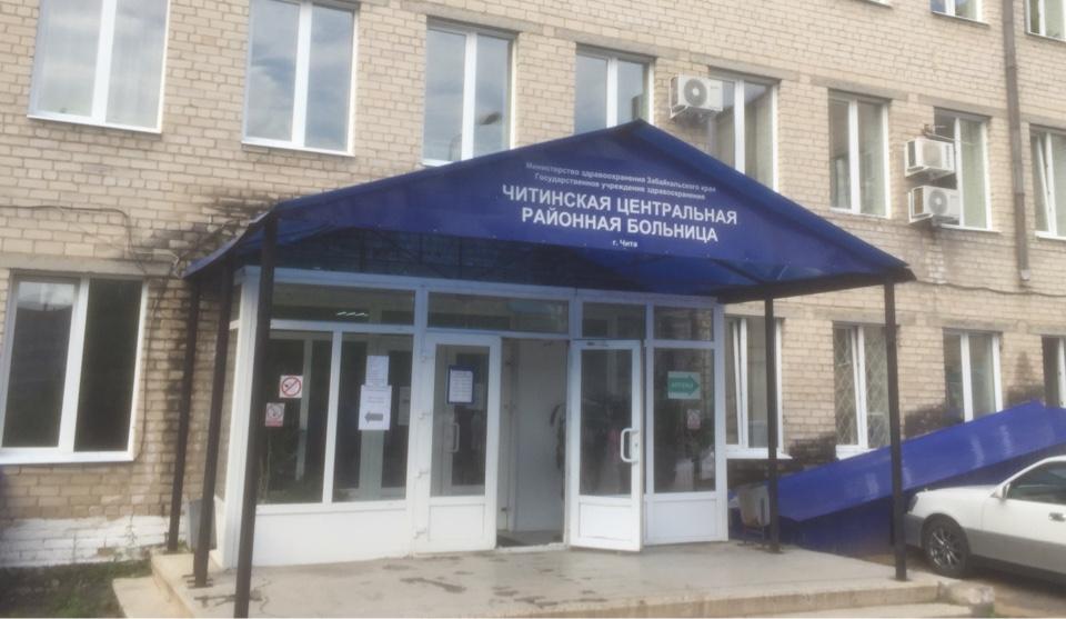 Медики Читинской районной больницы не выписывали лекарства диабетчикам