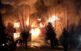 Супермаркет горит в Улетах