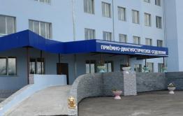 Инфекционная больница в Чите вышла из режима моностационара