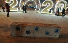Мэрия попросила читинцев приходить трезвыми на ледовые горки на площади Ленина