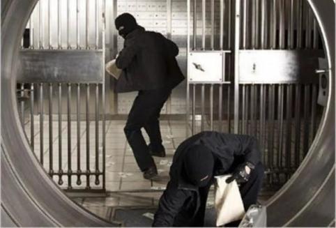УМВД подтвердило кражу из банка в Забайкалье