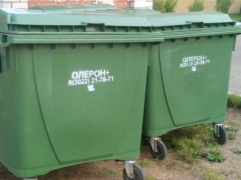 В Чите суд обязал «Олерон+» оборудовать мусорные контейнеры крышками